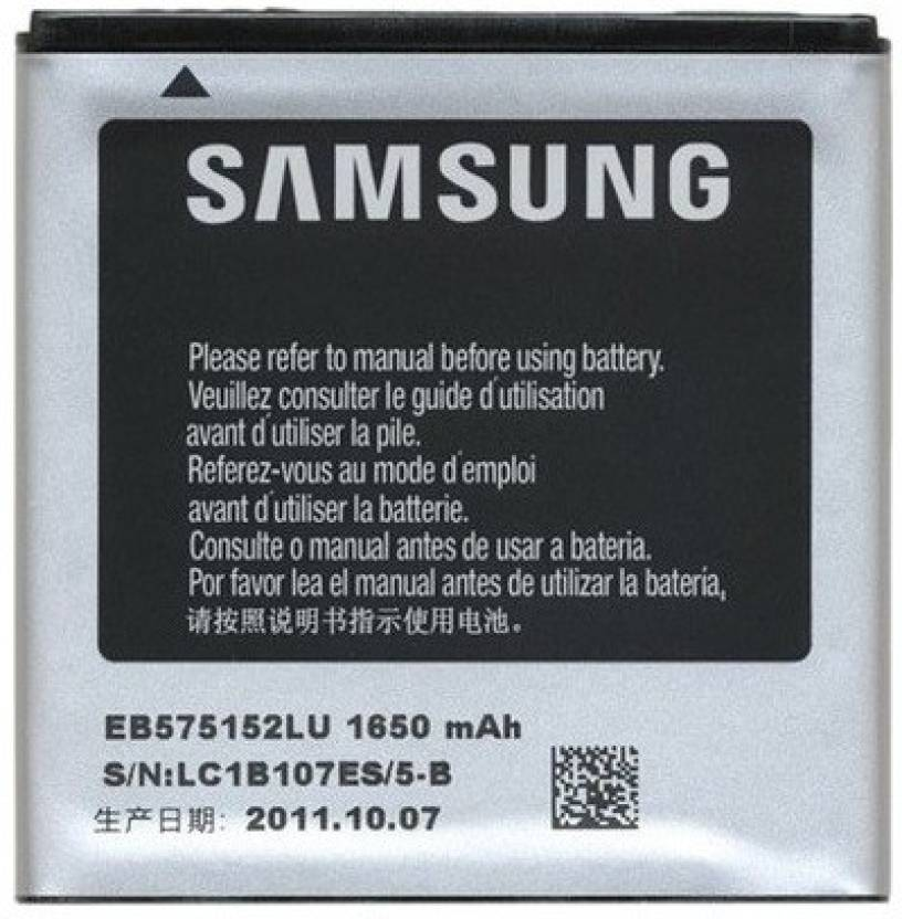 How to update the samsung galaxy sl i9003 to android 2. 3. 5.