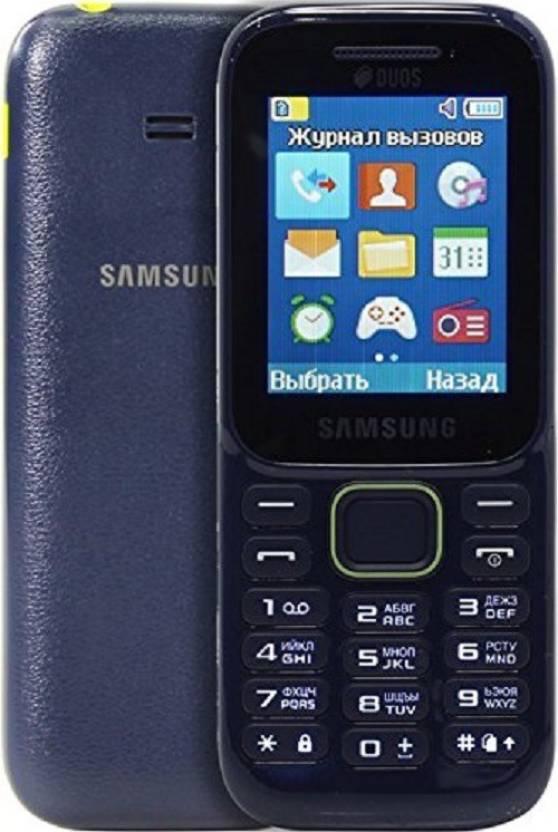 Naveen Communication Samsung Guru Music 2 SM B310E Battery