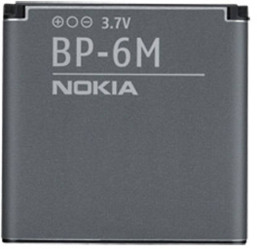 Nokia  Battery - BP-6M