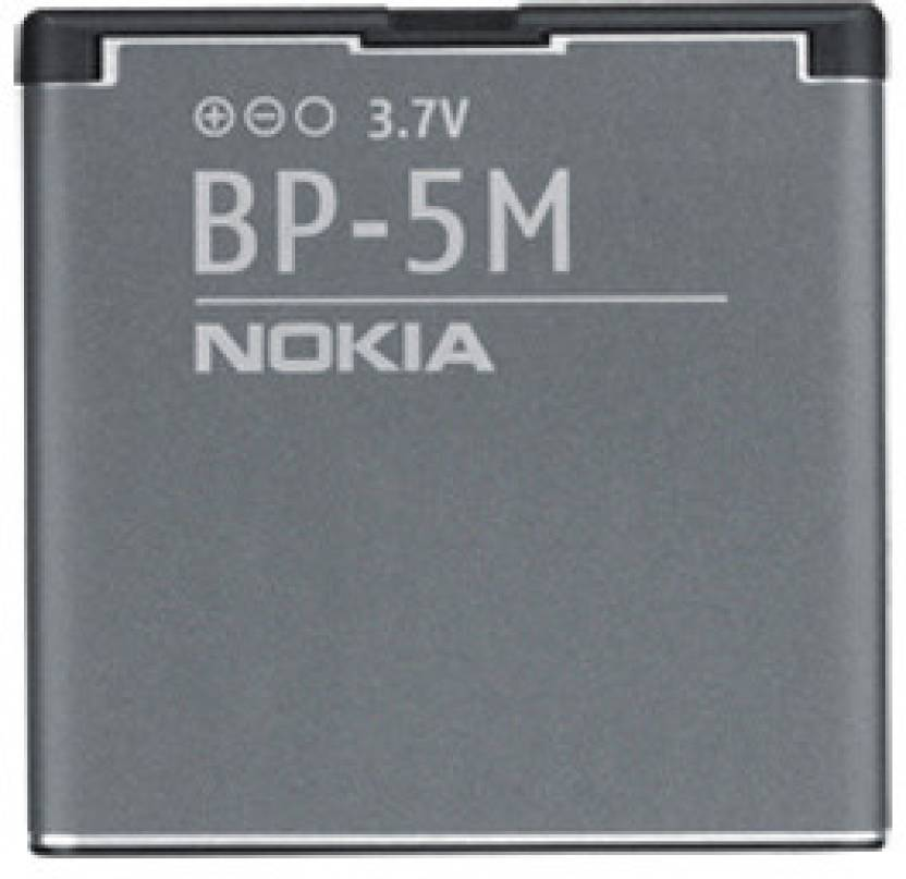 Nokia  Battery - BP-5M