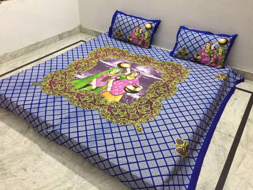 Reliable Trends Cotton Self Design King sized Double Bedsheet