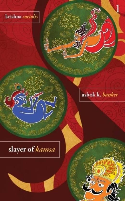 SLAYER OF KAMSA