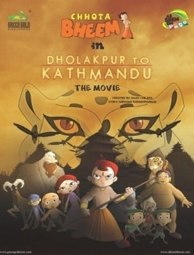 Chhota Bheem and the throne of Bali dubbed movie download
