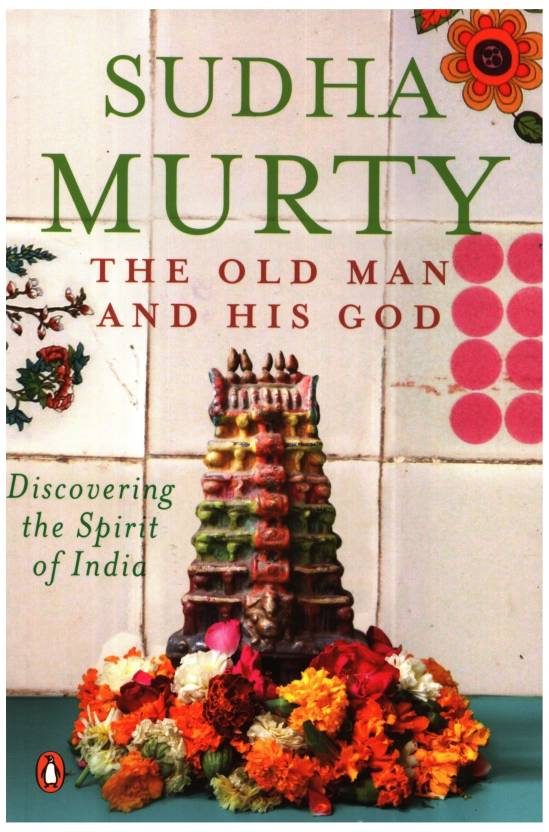 The Old Man and His God price comparison at Flipkart, Amazon, Crossword, Uread, Bookadda, Landmark, Homeshop18