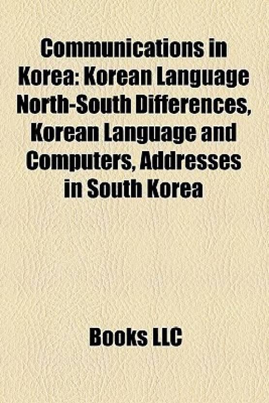 Communications in Korea: Korean Language North-South
