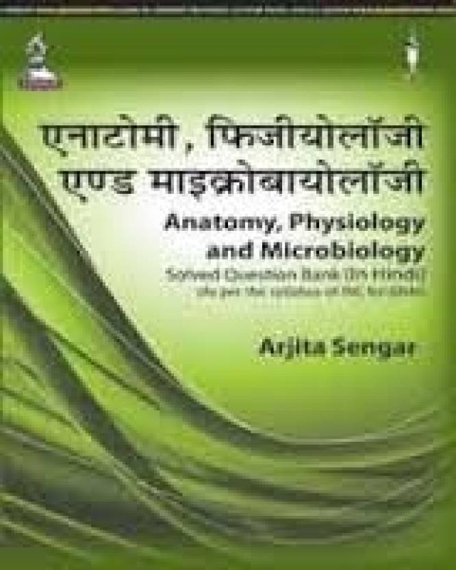 Anatomy Physiology And Microbiology Solved Question Bankas Per The