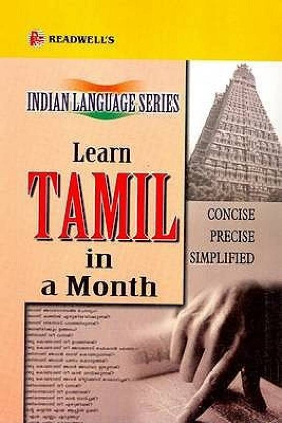 Learn Tamil thourgh English