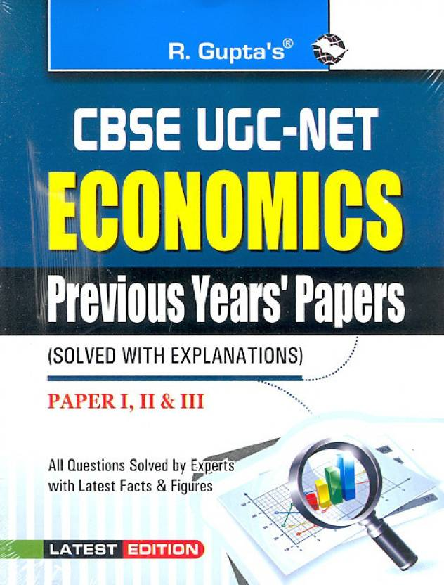 UGC-NET Economics Previous Papers (Solved) 2018 Edition