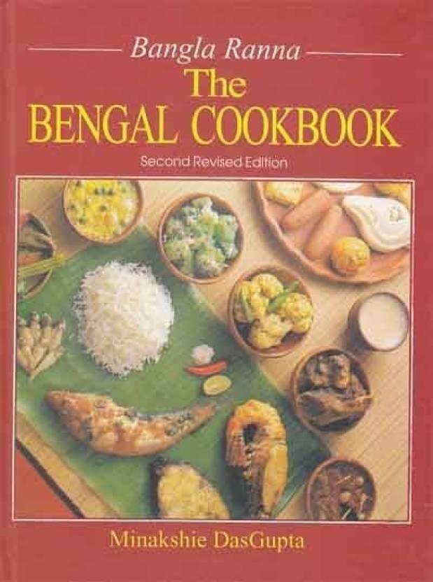 Bangla ranna the bengal cookbook 2e 2nd revised edition edition bangla ranna the bengal cookbook 2e 2nd revised edition edition forumfinder Images
