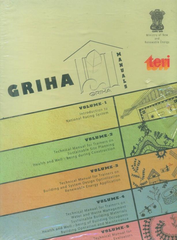 griha manuals set of 5 volumes buy griha manuals set of 5 rh flipkart com Sustainable Design Principles Sustainable Construction