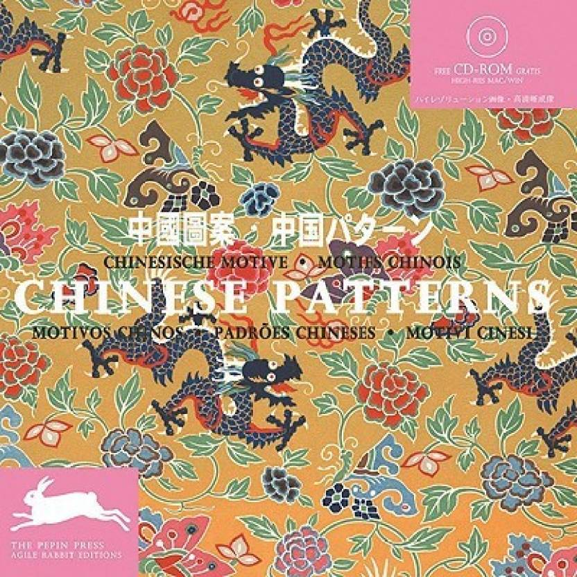 Chinese Patterns  Chinesische Motive 0d976966ab8a