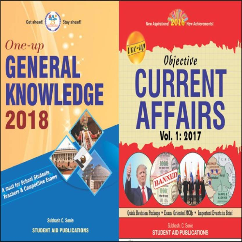 One up General Knowledge 2018 + Objective Current Affairs 2017
