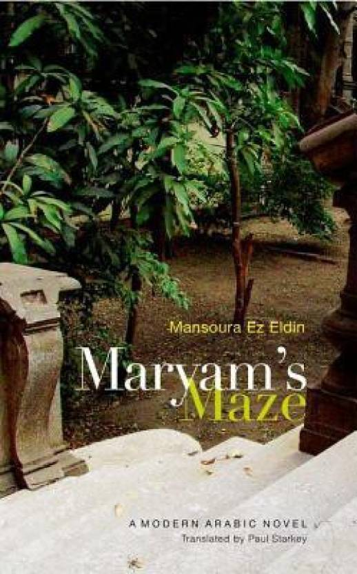 Maryam's Maze: A Modern Arabic Novel (Modern Arabic Literature)