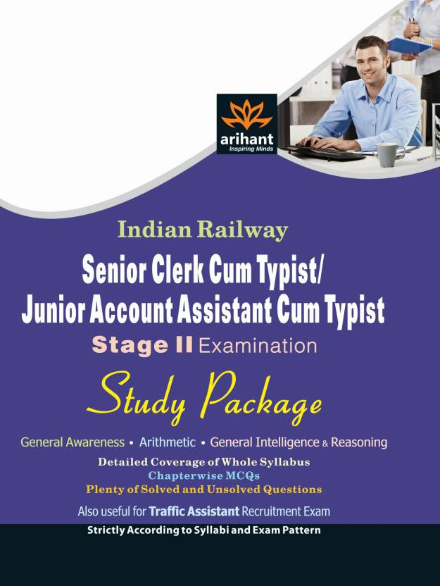Indian Railway Senior Clerk Cum Typist Junior Account Assistant Cum