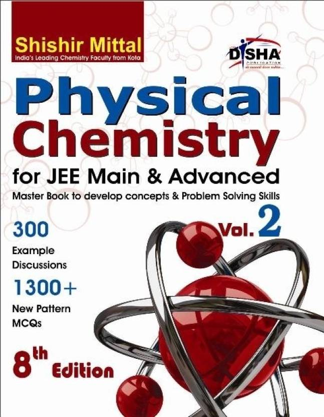 Physical Chemistry for JEE Main & Advanced (Volume 2) 8th  Edition