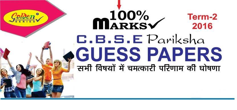 Cbse Guess Paper 2016 with 10 Disc