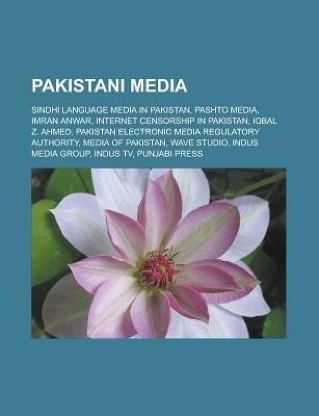 Pakistani Media: Sindhi Language Media in Pakistan, Pashto