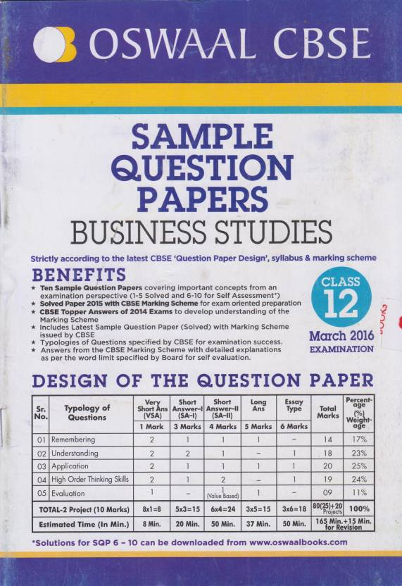 Oswaal CBSE Sample Question Papers Business Studies Class-12 For