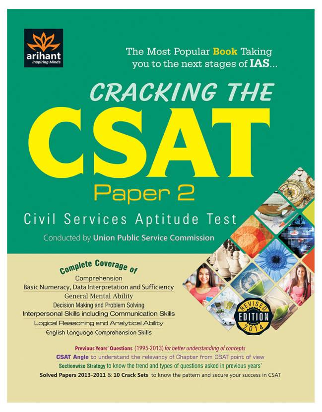 Cracking the CSAT Paper - 2 : Civil Services Aptitude Test 4th Edition