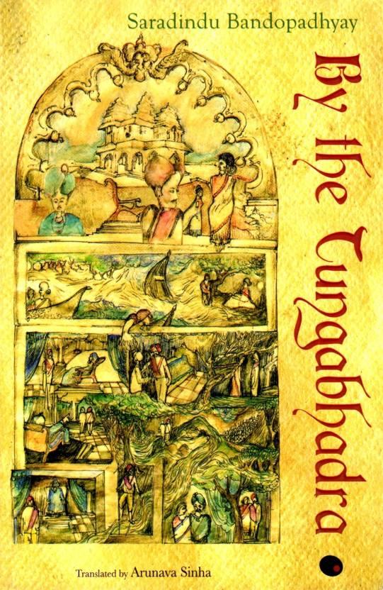 BY THE TUNGABHADRA