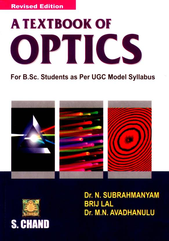 a textbook of optics s chand