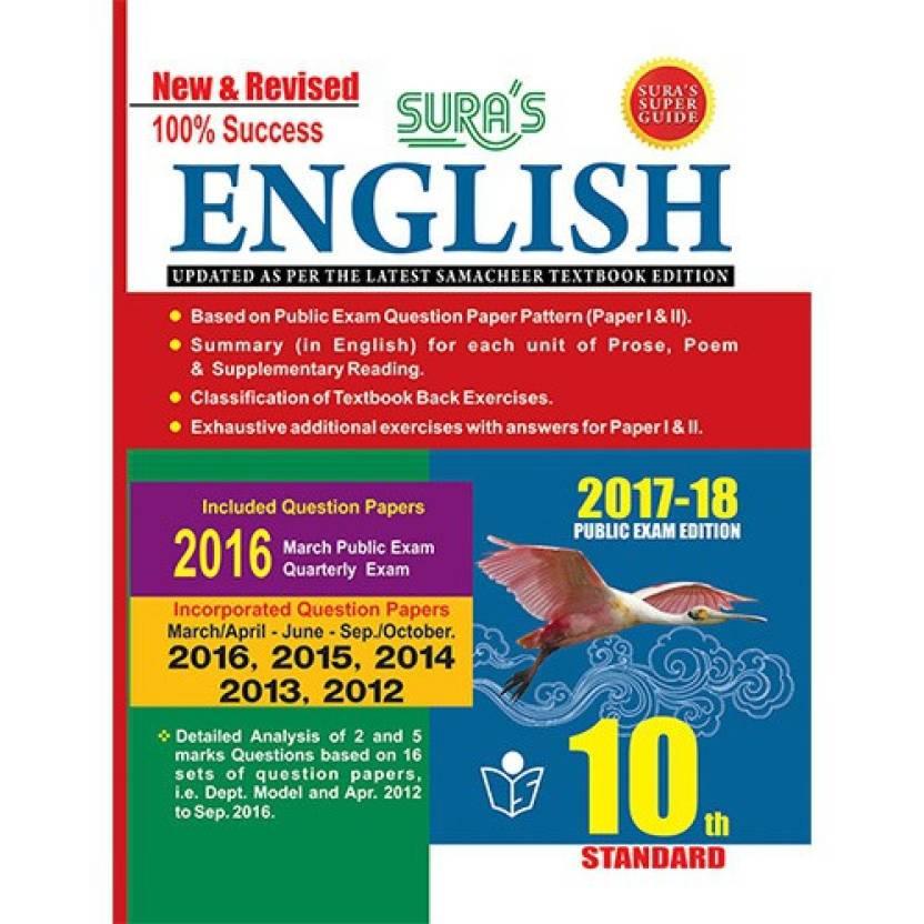 Sura's 10th Std English Guide
