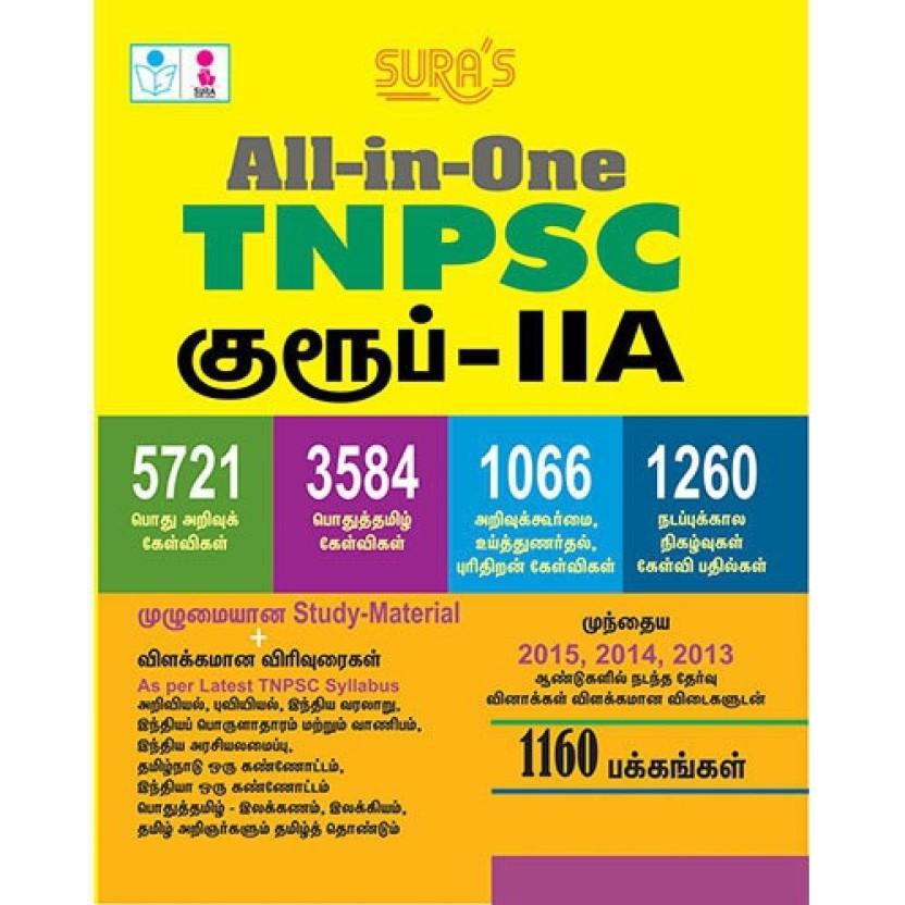 tnpsc group 1 books pdf free