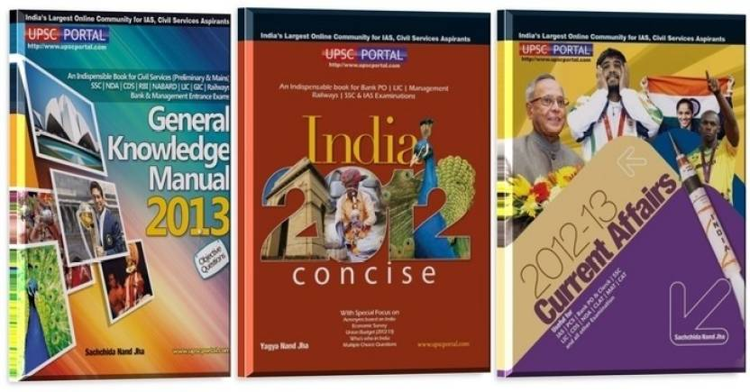 India 2012 and General Knowledge Manual 2013 with Current Affairs 2012-13 (Set of 3 Books)
