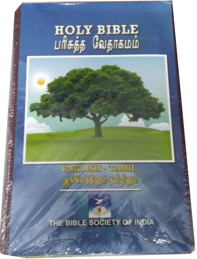 English Tamil Bible: Buy English Tamil Bible by The Bible Society of