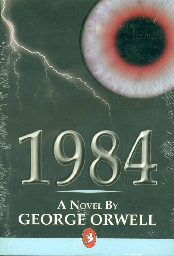 1984: A Novel 1st Edition