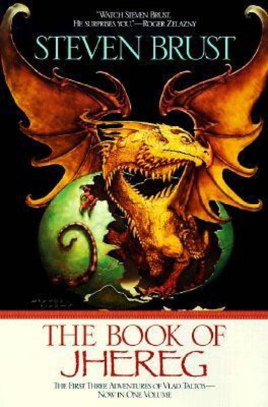 The Book Of Jhereg Buy The Book Of Jhereg By Steven Brust At Low