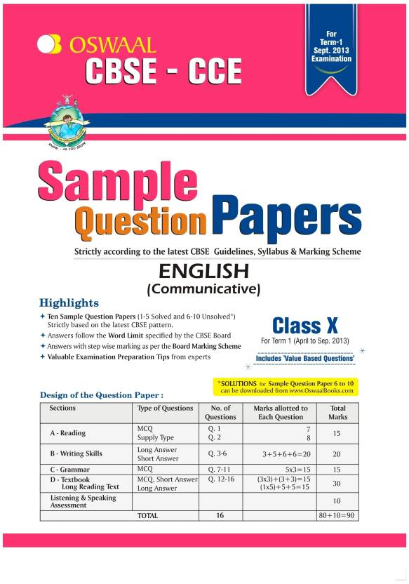 sa i english sample question paper