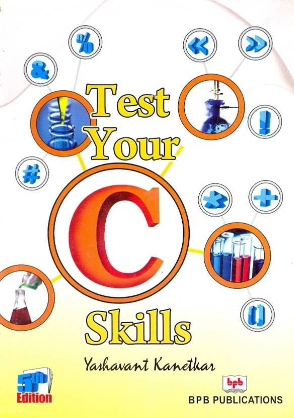 Test your c skills 5th edition buy test your c skills 5th edition test your c skills 5th edition fandeluxe Gallery