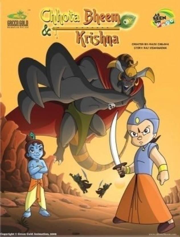 Chhota Bheem: Krishna (Volume)