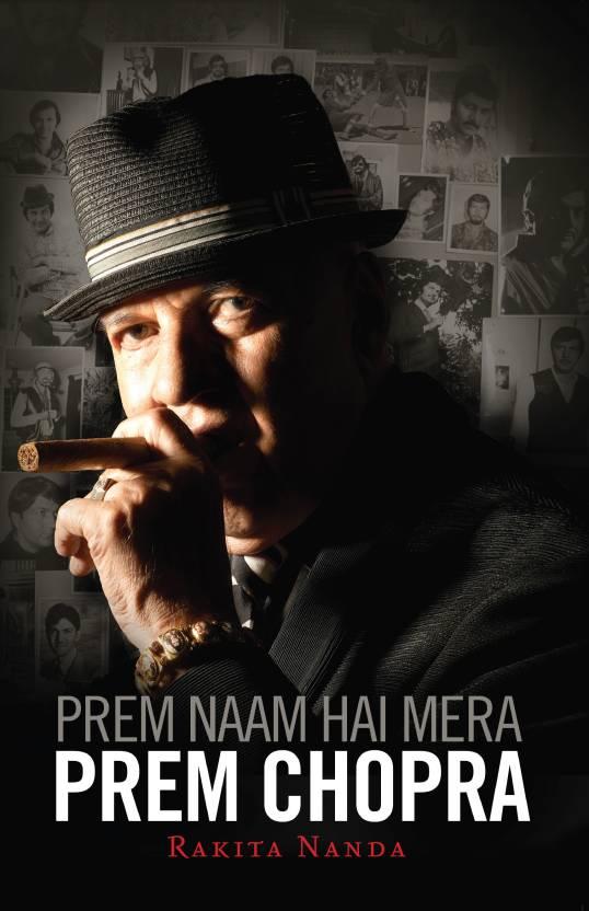 Prem Naam Hai Mera - Prem Chopra 1st Edition