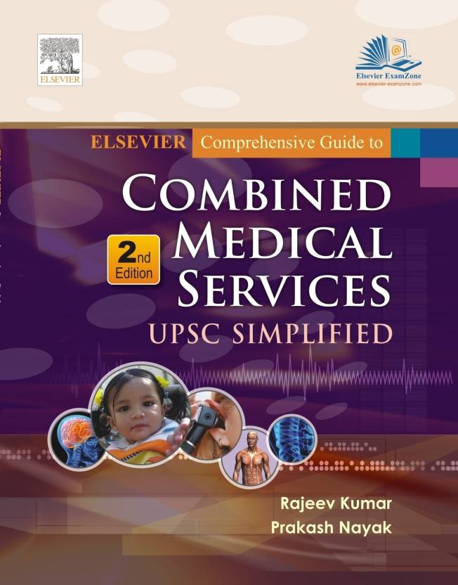 Comprehensive Guide to Combined Medical Services: UPSC Simplified 2nd  Edition