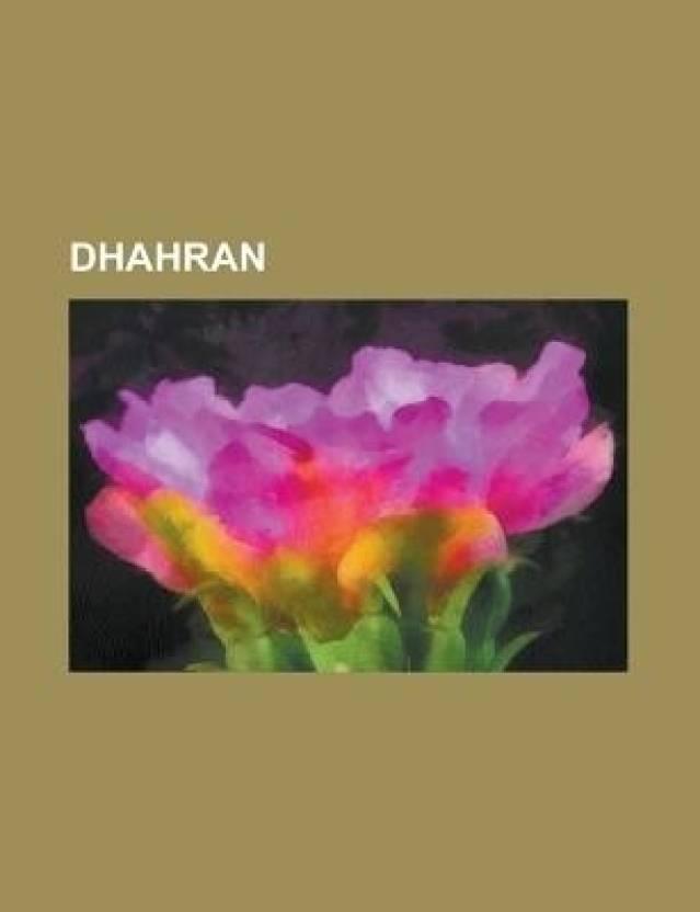 Dhahran: King Fahd University of Petroleum and Minerals