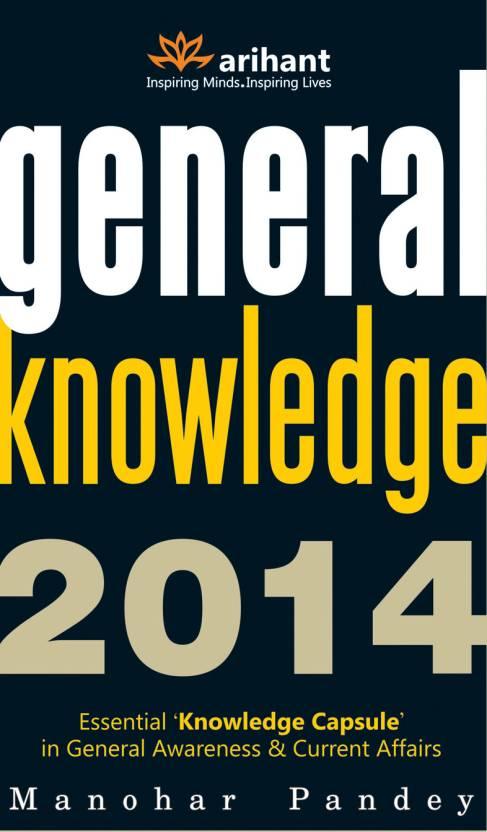 General Knowledge 2014 price comparison at Flipkart, Amazon, Crossword, Uread, Bookadda, Landmark, Homeshop18
