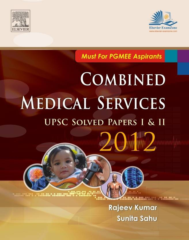 Combined Medical Services UPSC Solved 2012: (Papers 1 and 2) 1st  Edition