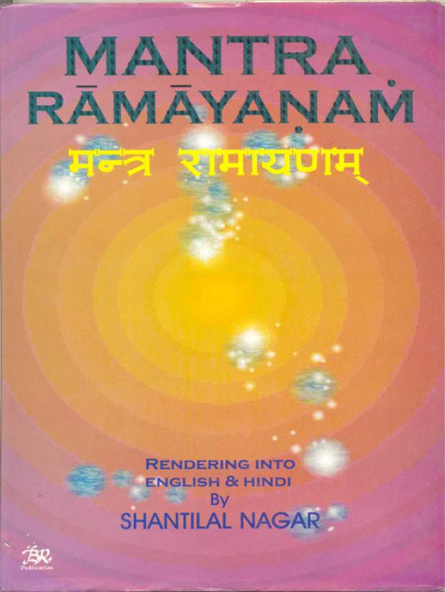 Mantra Ramayanam: Rendering into English & Hindi with