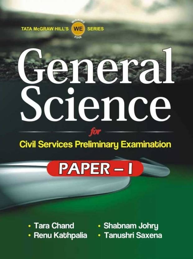 GENERAL SCIENCE PAPER 1 1st  Edition