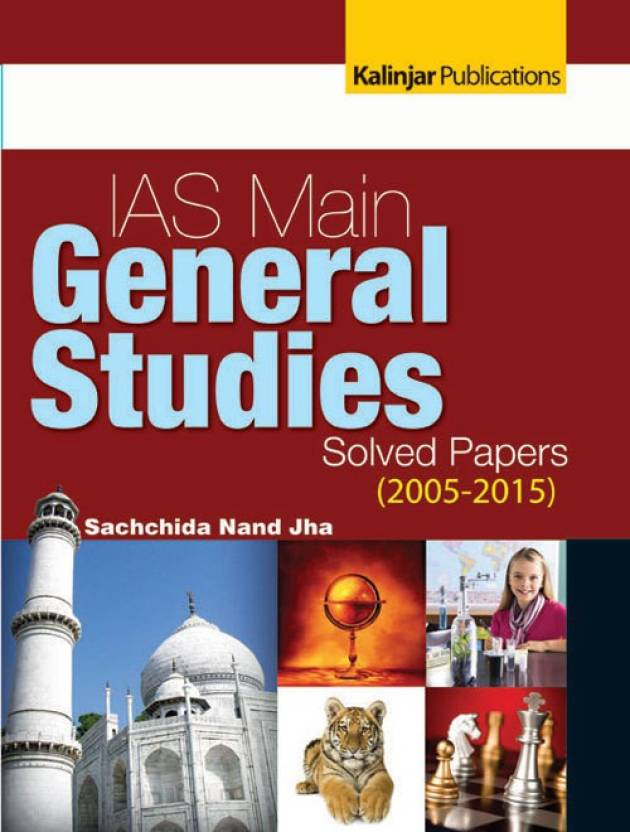 IAS Mains General Studies Solved Papers (2005-2015)