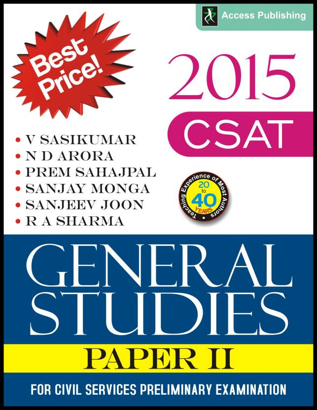 CSAT - General Studies Paper 2 for Civil Services Preliminary Examination - 2015 1st  Edition