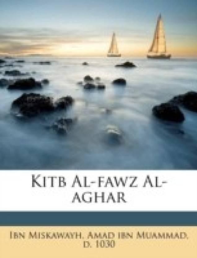 Kitb Al-fawz Al-aghar