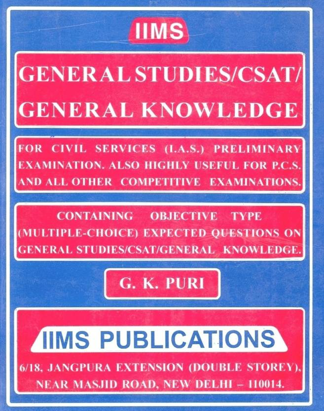 OBJECTIVE TYPE EXPECTED QUESTIONS ON GENERAL STUDIES / GENERAL KNOWLEDGE