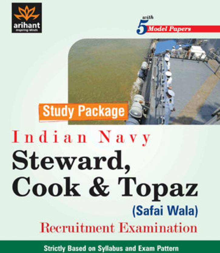 Indian Navy Steward, Cook & Topaz (Safai Wala) Recruitment
