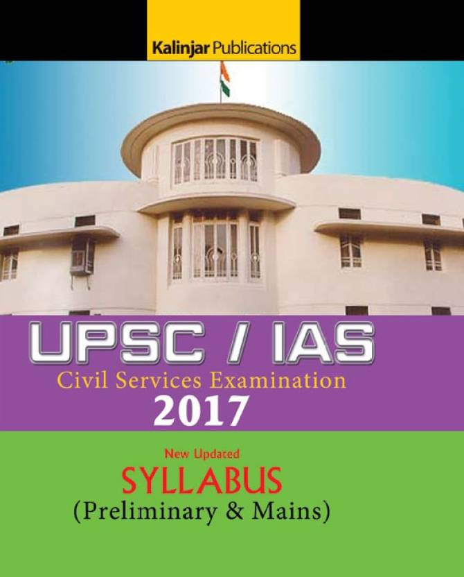 UPSC IAS (Pre & Mains) New Updated Exam Syllabus - 2017