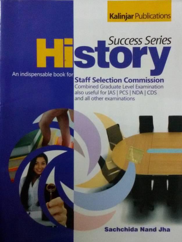 SSC Combined Graduate Level Success Series (Set of 6 Books)