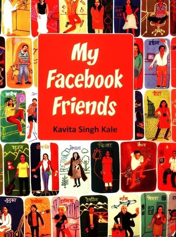 My Facebook Friends