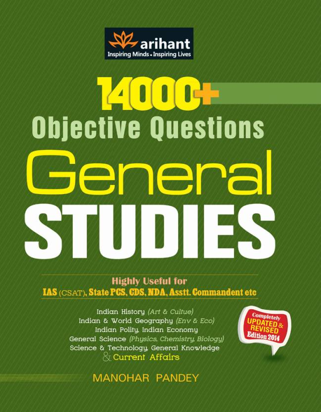 14000 + Objective Questions: General Studies
